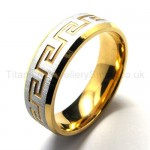 Golden Titanium Ring 18657